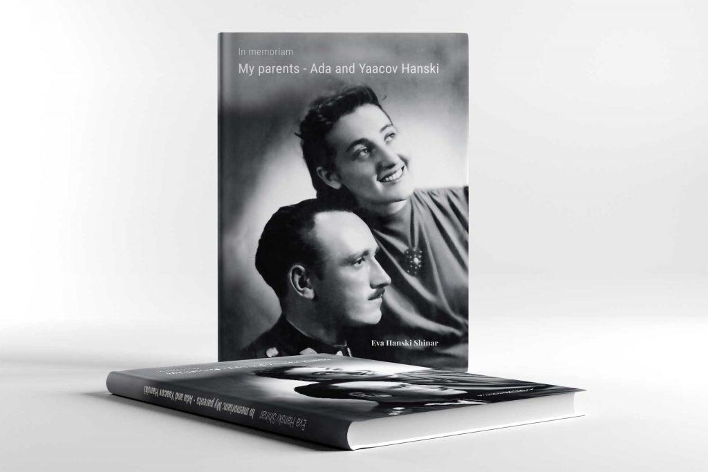 עיצוב ועימוד ספר זכרונות